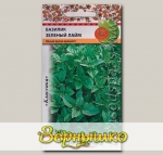 Базилик Зеленый Лайм, 0,1 г