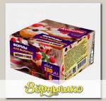Одноразовые формы CUOCO для выпечки маффинов и кексов 130 мл, 6 шт.
