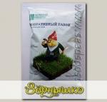 Газон Зеленый квадрат ® Декоративный, 1 кг