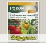 Удобрение для овощей Pokon, 1 кг