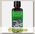 Удобрение для растений в подвесных горшках Hanging Basket Focus, 300 мл