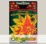 Тюльпан лилиецветный ПЛАМЕННЫЙ ФУРОР, 5 шт. Эксклюзив