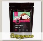 Чипсы кокосовые органические (Выпечка и десерты), 50 г