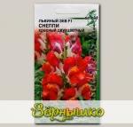 Антирринум (львиный зев) низкорослый Снеппи Красный двуцветный F1, 20 шт. Selekt