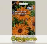 Диморфотека Хохотушка, Смесь, 0,2 г