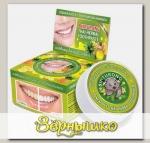 Зубная паста с экстрактом ананаса круглая, 33 г