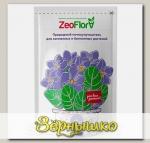 Почвоулучшитель природный для комнатных и балконных растений ZeoFlora (ЗеоФлора), 1 л