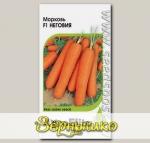 Морковь Неговия F1, 0,3 г Bejo Zaden