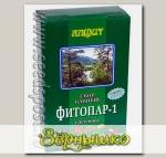 Банный сбор Фитопар-1 Детский, 500 г (20 фильтр-пакетов по 25 г)