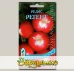 Редис Регент, 2 г (Пророщенные семена)