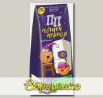 Снеки сибирские ТройНяшки ПП Ночной перекус, 110 г