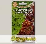 Салат Кудрявая парочка, Смесь, 1 г