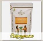 Соль для ванн с натуральными экстрактами Мёд с молоком, 500 г