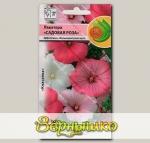 Лаватера Садовая роза, 0,5 г