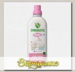 Гель гипоаллергенный для стирки детского белья Synergetic, 1 л