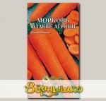 Морковь Флакке Агрони, 1 г