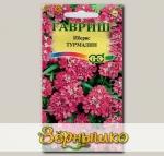 Иберис зонтичный Турмалин, 0,2 г