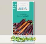 Морковь Перпл Хейз, 0,5 г