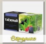 Чай травяной Таежный, 25 ф/п