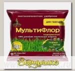 Удобрение МультиФлор подкормочное для газонов, 50 г