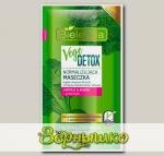 Маска для лица Нормализующая для смешанной кожи Капуста кале+Свекла+Пребиотик VEGE DETOX, 8 г