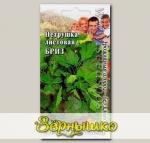 Петрушка листовая Бриз, 2 г Огород без хлопот
