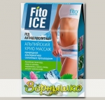 Лед для тела FITOICE антицеллюлитный Альпийский криомассаж, 8х10 мл