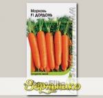 Морковь Дордонь F1, 150 шт.