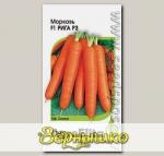 Морковь Рига РЗ F1, 150 шт. Rijk Zwaan