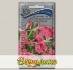 Дельфиниум крупноцветковый Розовая бабочка, 0,2 г