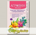 АГРОВИН Микро (для цветочно-декоративных. культур и газонов), 3 мл