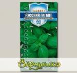 Базилик Русский гигант Зеленый, 0,3 г Русский богатырь
