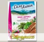 Каша Детокс с расторопшей (5 саше-пакетов), 200 г