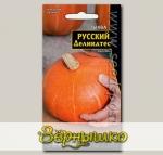 Тыква Русский Деликатес ®, 3 шт.