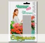 Цветочное счастье® Удобрение-палочки минеральное сухое Для цветущих, 20 шт.