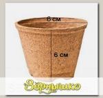 Торфяные горшочки Джиффи - Пот (Jiffy - Pot) 6х6 см, 10 шт.