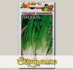 Сельдерей черешковый Паскаль, 0,3 г