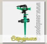 Разбрызгиватель GREEN APPLE 360 градусов, импульсный, вращающийся, пластик (GWRS12-046)