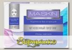 Маски-таблетки тканевые Мгновенный лифтинг c Ионами магния и Морскими водорослями MASKIN, 2 шт.