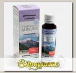 Порошок для приготовления суспензии-капель Каменное масло с Хитозаном Естественная стройность, 3 г