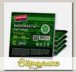 Пакеты для мусора с ручками биоразлагаемые BOTANICA Белые, 35 л, 20 шт.