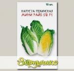 Капуста пекинская Мини Райо 50 F1, 10 шт. Marutane