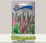 Вероника колосистая Розовая, 0,1 г