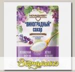 Сахар Виноградный, 400 г