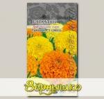 Бархатцы Тайшан F1, Смесь, 5 шт. PanAmerican Seeds Профессиональные семена