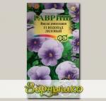 Виола ампельная Водопад Лиловый F1, 5 шт.