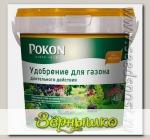 Удобрение для газонов длительного действия Pokon, 900 г