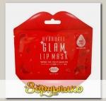Маска для губ Гидрогелевая с экстрактом Розы Glam, 1 шт.
