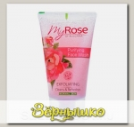 Гель для лица Очищающий (скраб) Purifying Face Wash My Rose of Bulgaria, 150 мл