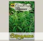 Стевия Сладкоежка, 0,01 г